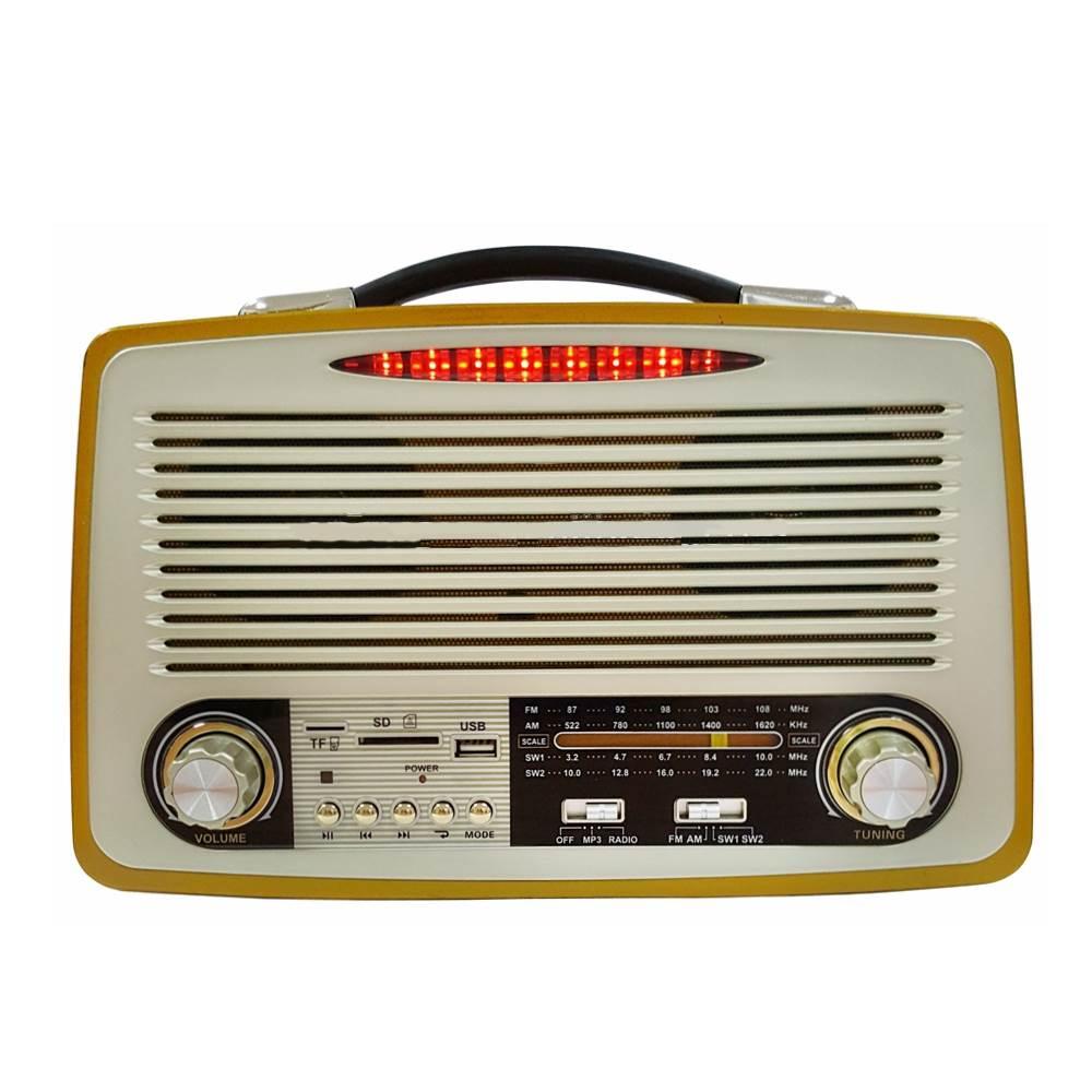 رادیو Kemai مدل MD-1700BT