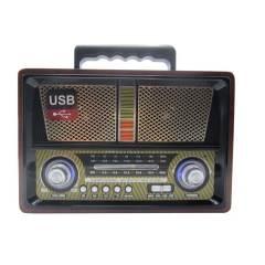 رادیو Kemai مدل MD-1802BT