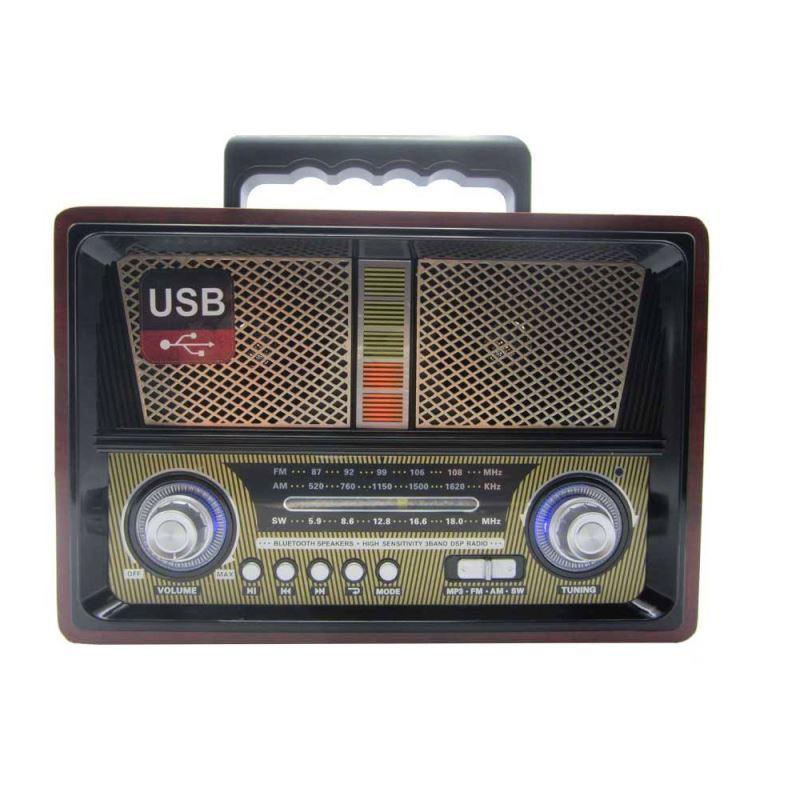 رادیو کمای مدل MD-1802BT