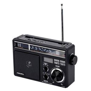 رادیو کنکورد پلاس مدل RF-703U