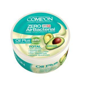 کرم مرطوب کننده کامان با عصاره آواکادو oil plus