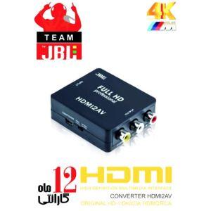 مبدل HDMI به AV جی بی ال