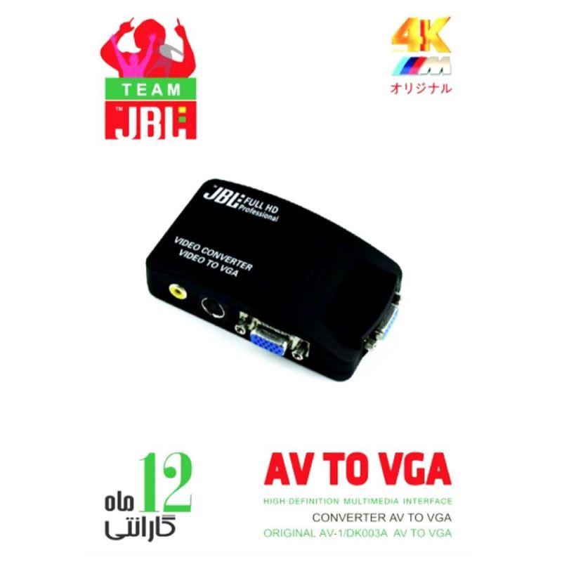 مبدل AV به VGA جی بی ال