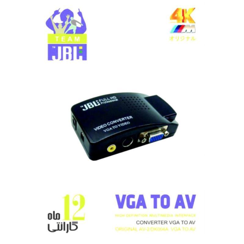 مبدل VGA به AV جی بی ال