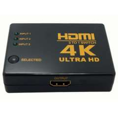 هاب JBL HDMI– HD SWITCH.3