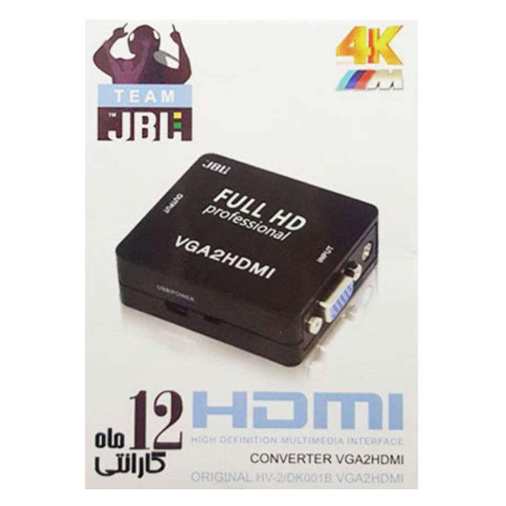 مبدل VGA به HDMI جی بی ال