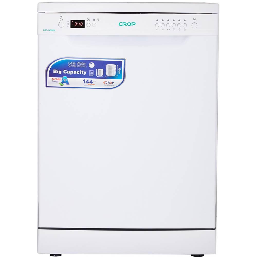 ماشین ظرفشویی کروپ مدل DSC 1406N ظرفیت 14 نفره