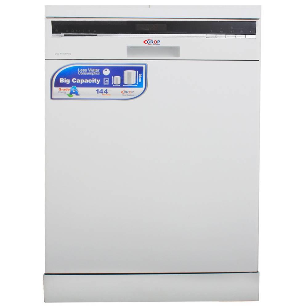 ماشین ظرفشویی کروپ مدل DSC 1405 ظرفیت 14 نفره
