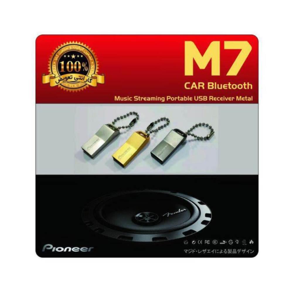 گیرنده بلوتوثی صدا پایونیر مدل M.7