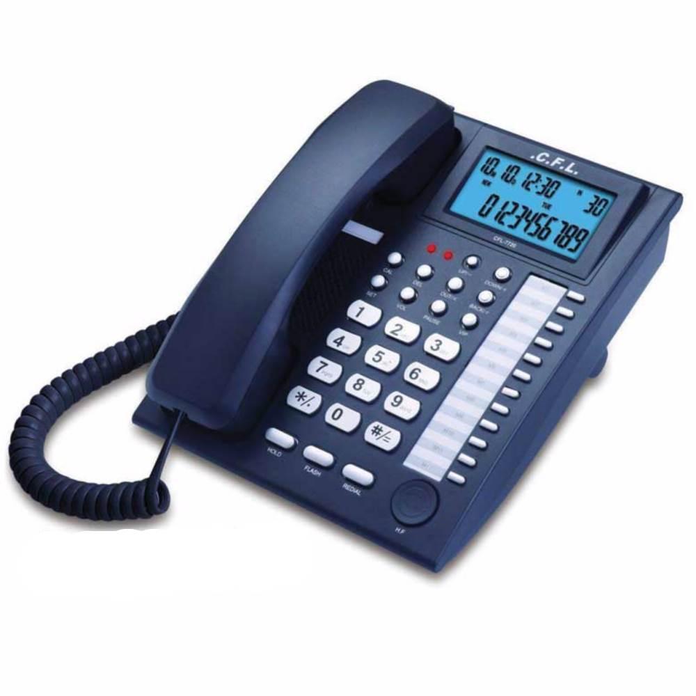 تلفن رومیزی سی اف ال CFL 7720 سرمه ای