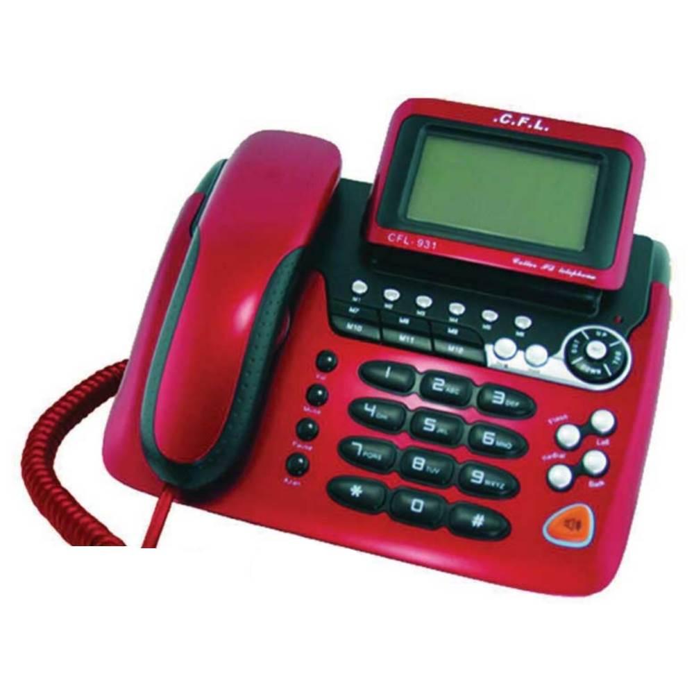 تلفن رومیزی سی اف ال CFL 931