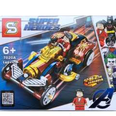 لگو اس وای سری SUPER HEROES 7020A