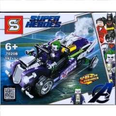 لگو اس وای سری SUPER HEROES 7020B