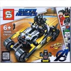 لگو اس وای سری SUPER HEROES 7020D