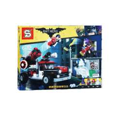 لگو اس وای سری Bat Hero 1012