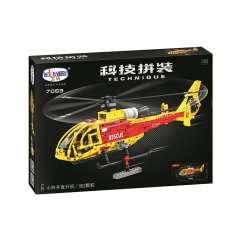 لگو هواپیما وینر سری Technique 7063