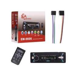 پخش کننده خودرو امیننس EM-9606