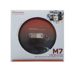 گیرنده بلوتوثی صدا پایونیر مدل M.7 2019